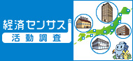 bnr_jp