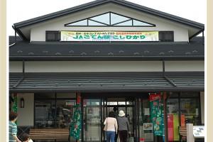 hujioyama