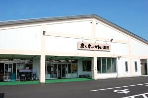 mansai_shimada