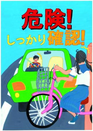 ポ-中1-山本留菜-静岡第一テレビ賞