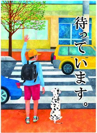 ポ-中3-清和郁菜-静岡県知事賞